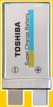 Toshiba Super Charge Battery